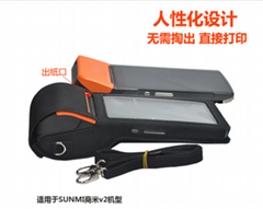 商米v2收银打印机保护套