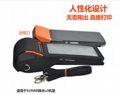 商米v2收银打印机保护套-电子产品保护套-PDA保护皮套