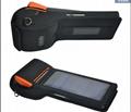 商米v2收银打印机保护套-电子产品保护套-PDA保护皮套 2