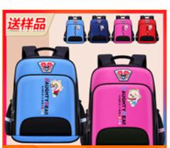 幼儿书包定制-幼儿园书包定做-书包生产厂家_深圳书包生产