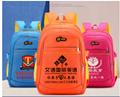 书包定制印logo-幼儿园书包定做-书包生产厂家_书包生产 7
