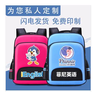 广告书包定制-幼儿园书包定做-书包生产厂家_深圳书包生产厂家