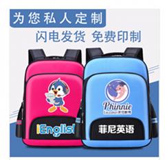 廣告書包定製-幼儿園書包定做-書包生產廠家_深圳書包生產廠家