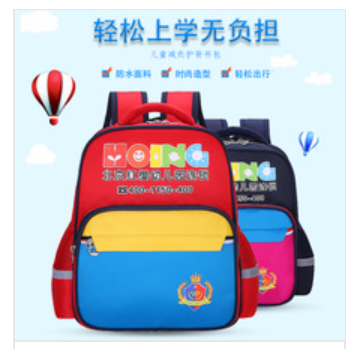 卡通书包定制-幼儿园书包定做-书包生产厂家_深圳书包生产  1