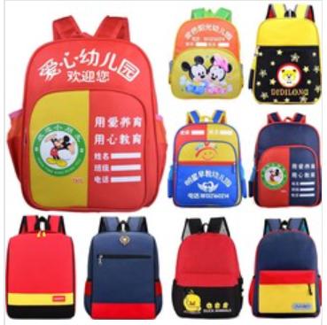 卡通书包定制-幼儿园书包定做-书包生产厂家_深圳书包生产  4