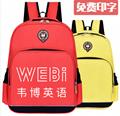 深圳幼儿园书包-学生书包生产厂家-书包定制批发