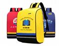 幼儿园书包  定做幼儿园书包 深圳幼儿园书包 价优/图片美
