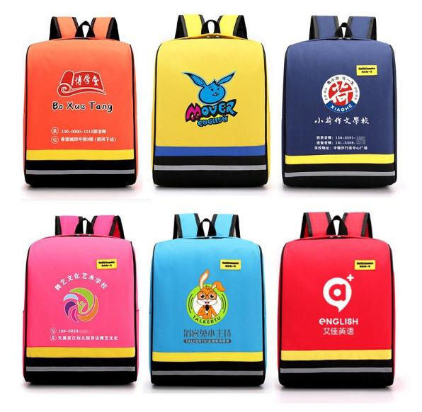 新的深圳幼儿园书包生产商厂家、优质批发/供应商,海量企业黄页,包含厂家工商信息、主营产品和详细的商品参数、图片、报价、供求信息等