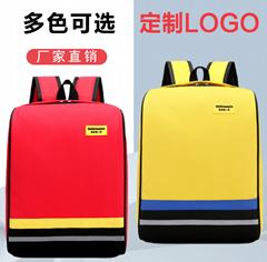 設計、研發、生產、銷售為一體的綜合性箱包企業。致力于幼儿園書包,儿童書包,小學生書包