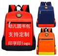 专业制作幼儿园书包、儿童书包、公益书包、小学生书包等的书包定制厂家。公司产品价格合理,出货快,保质保量