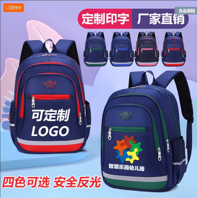 我們是幼儿園書包供應商,主營:不同規格、不同價格的書包,其中包括:幼稚園書包、小學、初中、高中生書包,歡迎選購定製。