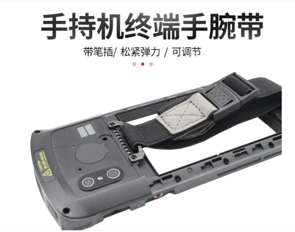 POS机皮套,移动终端腕带,手持机挽带,