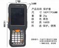 定制手持终端机保护套 POS机保护皮套 手持仪器保护套定制 6