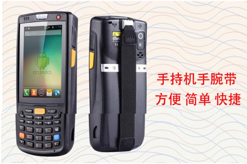 手持數據採集終端背面固定鬆緊手帶手持機手腕帶手持機綁帶定製