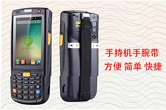 手持數據採集終端背面固定鬆緊手帶 手持機手腕帶手持機綁帶定製