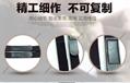 手持數據採集終端背面固定鬆緊手帶手持機手腕帶手持機綁帶定製 舉報 本產品採購屬於商業貿易行為