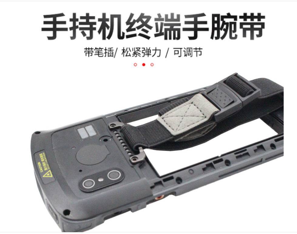 4g全网通数据采集器pda保护套 手持终端机防护套 4