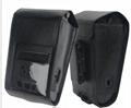 手持機皮套 數據採集器保護套 pda手持終端掃碼槍皮套