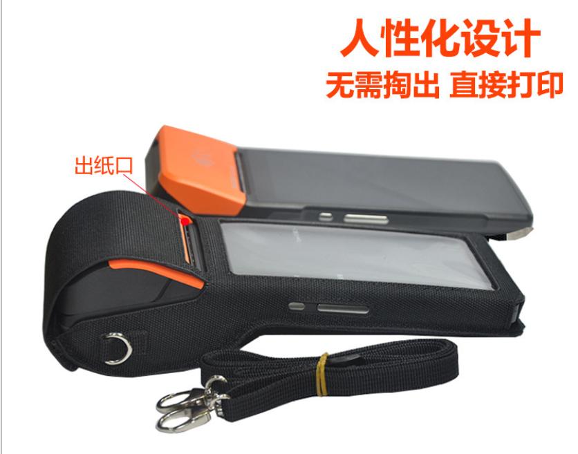 手持机皮套 POS机保护套 电子仪器防护套 4