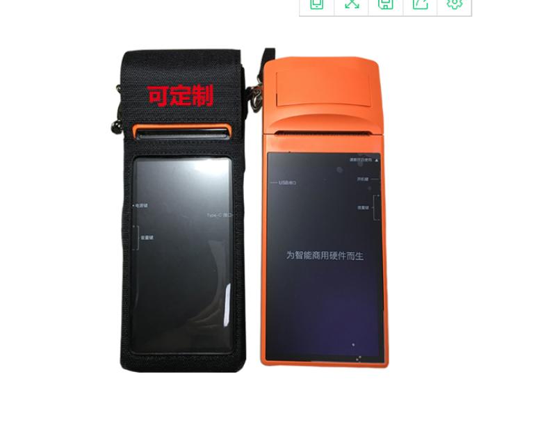 手持机皮套 手持机保护套 手持数据采集器皮套 1