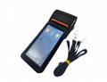 手持机皮套 手持机保护套 手持数据采集器皮套 2