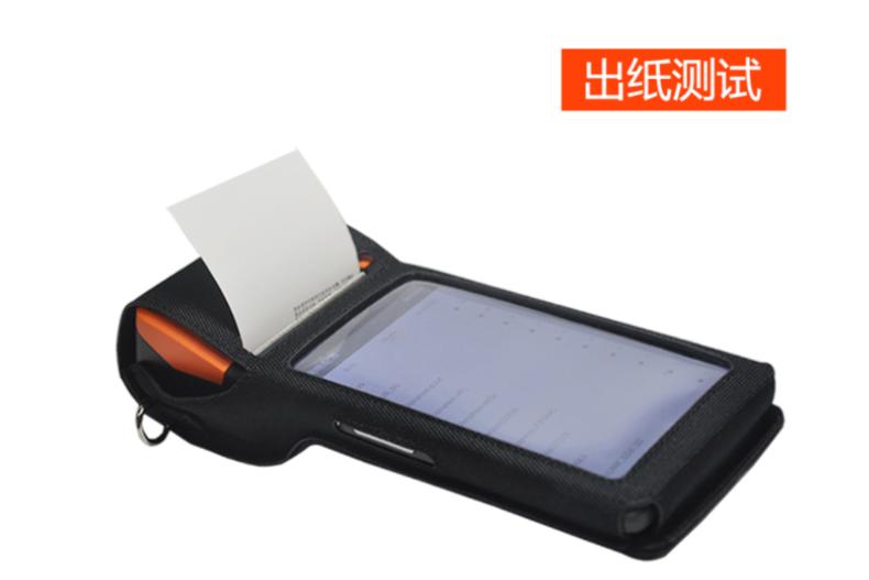 手持机皮套 手持机保护套 手持数据采集器皮套 5