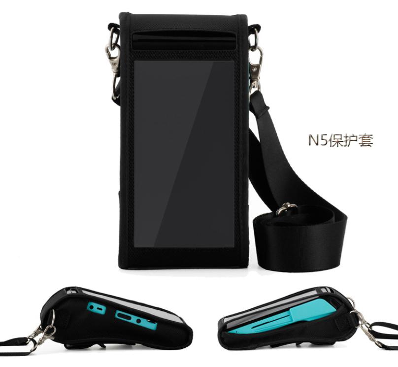 手持终端PDA皮套 手持机仪器保护套 智能POS机护套 3