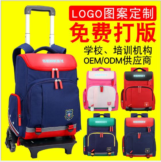 ¥14成交65445件 小学生书包定制印字LOGO幼儿园儿童书包培训班广告定做印字书包 2年