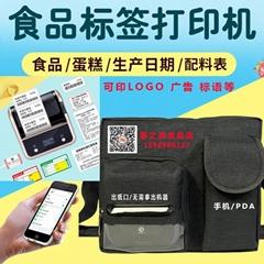 菜鳥驛站快遞便攜式票據打印包 手持標籤機背包 移動小票標籤打印包