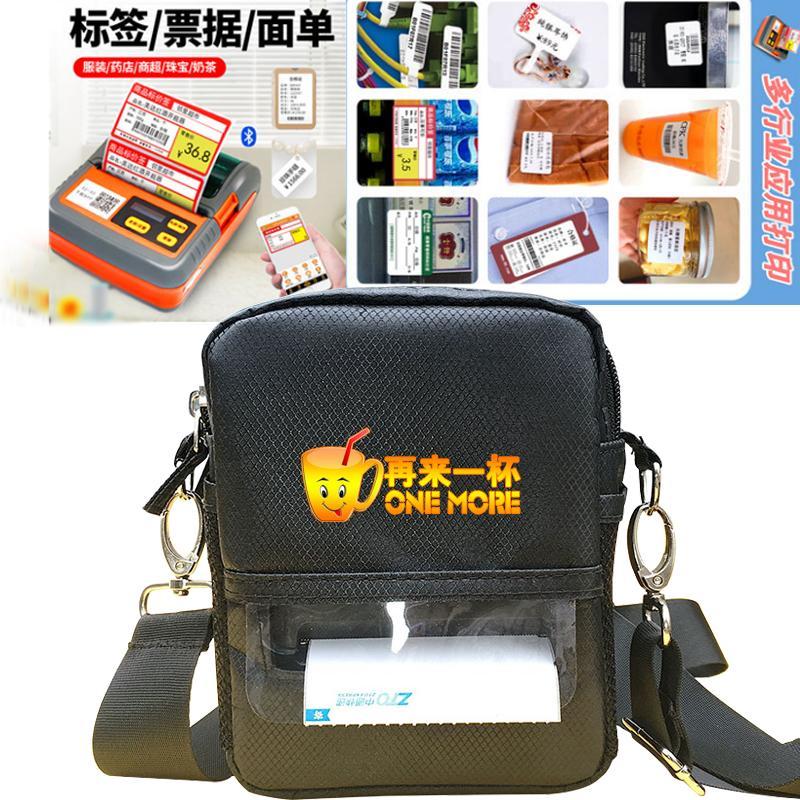 ¥40.03 成交3件 便攜式通用手持打印機包順鋒快遞員專用背包斜跨包多功能大單肩包