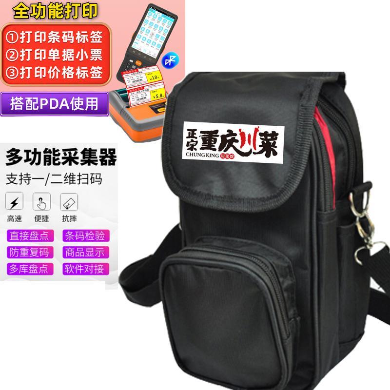 ¥17.20 成交134個 760順豐快遞員單肩腰包PDA包巴槍POSS機便攜標籤打印機工作包定製 廣州新