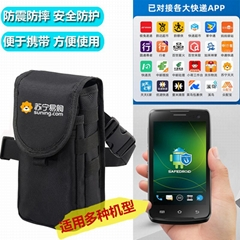 厂家定制扫描枪PDA保护套手持仪器挂腰式、肩挎式尼龙保护套
