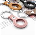 ¥3.50 成交93433个 适用于苹果Airtag保护套皮革PU定位防丢追踪器皮套挂包钥匙扣厂家 深圳市