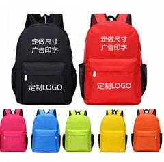 書包定製印字lOGO定做小學生幼儿園儿童培訓輔導興趣班訂做廣告 免費賒賬 ¥ 19.00 廣告 1年 石家莊