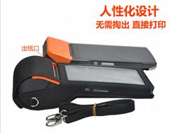 ¥40.00 成交64個 肩帶防水全包耐用拉鍊手持掃描儀終端機尼龍布套定製POS機保護套