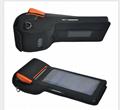¥19.00 成交440個 POS機保護套 肩帶數據採集器尼龍布套 快遞物流手持終端機PDA皮套 東莞市