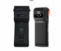 ¥13.00 成交1200 移動終端機PDA保護套 手持POS機皮套 廠家定製刷卡快遞掃描儀皮套 東莞市