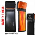 ¥15.00 PDA保护套定制加工防摔防水皮革单肩手托手持终端刷卡POS机皮套 东莞市