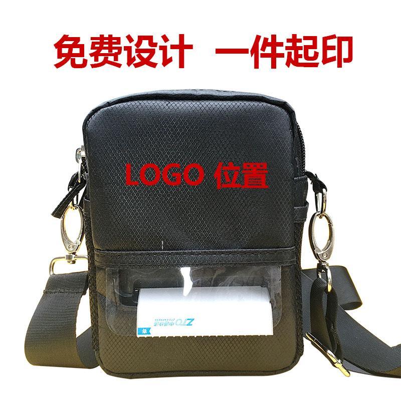 價格10-499 個  ¥ 38.00   500-9999 個 ¥ 19.00  ≥10000 個 ¥ 16.00 起批量  1256微型快遞打印機便攜標籤熱敏電子面單肩腰包通用收納袋定製做