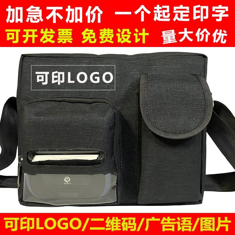 ¥19.00 POS機保護套 PDA皮套 廠家定製手持掃描儀移動終端刷卡機布套 東莞市