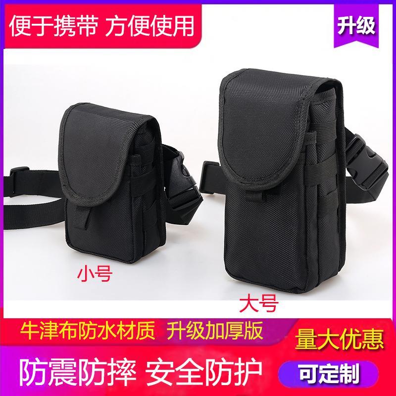 ¥15.00 手托PDA保護套定製加工防摔皮革單肩移動手持終端機刷卡POS機皮套 東莞市