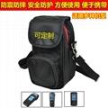 ¥15.00 成交3470個 POS機保護套 皮具廠家制手持終端掃描PDA包 適用商米V2 POS機皮套 東莞市
