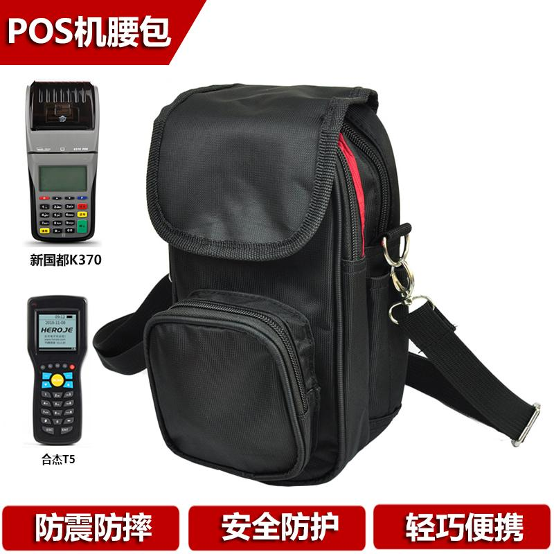 ¥20.00 手持終端機保護套數據採集器保護布套快遞物流PDA無線盤點機腰包 深圳市 月均發貨速度:快