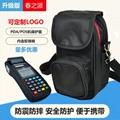 ¥20.00 成交134PCS 無線POS機保護套掃描儀器套銀聯手持機保護套移動終端機皮套定製 東莞市公司 14年 月均發貨速度