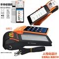 無線PDA皮套 安卓手持終端保護套 RFID讀寫器包裝套 盤點機皮套