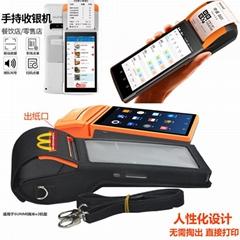 无线PDA皮套 安卓手持终端保护套 RFID读写器包装套 盘点机皮套