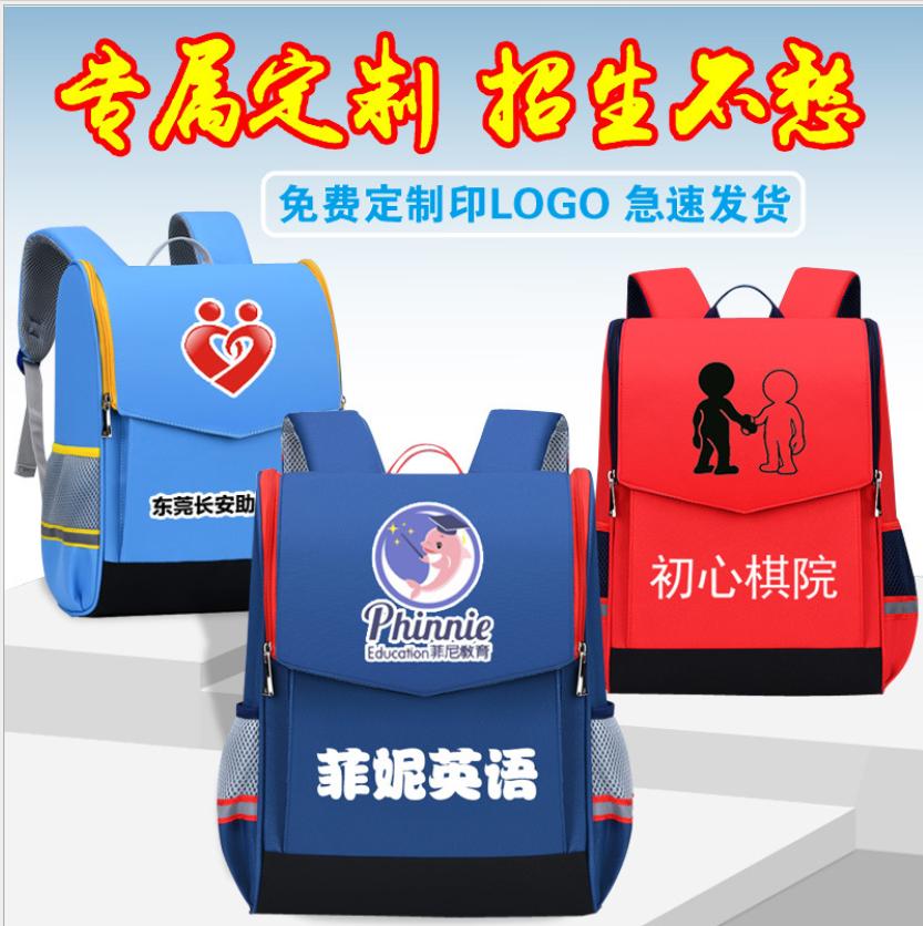 新款幼儿园书包印字定制logo儿童卡通双肩包学生背包广告礼品批发 复购率38.46% ¥ 14.50 成交8万+元 8年 邵东县