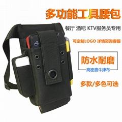 sunmi商米V2pro打印機保護套-美團外賣接單掃碼收款機皮套保護套