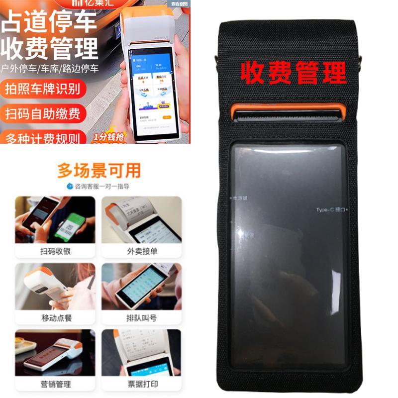 打印機皮套價格、打印機皮套品牌、圖片、好評度,看實拍,買好貨!