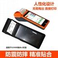 商米v2收銀打印機保護套-電子產品保護套-PDA保護皮套 9
